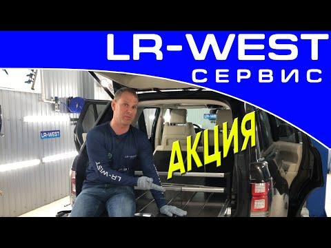 Пол багажника SVAutobiography для Range Rover  | Деревянный, выездной, откидной | АКЦИЯ от LR-West