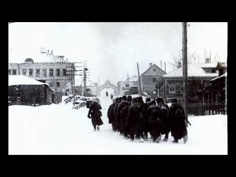 Клин в 1941