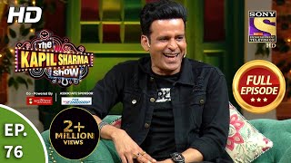 The Kapil Sharma Show Season 2 - Desi Vibes - दी कपिल शर्मा शो 2 - Full Ep. 76 - 21st September 2019