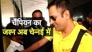EXCLUSIVE: Watch Chennai Super Kings Players Celebrating IPL2018 Title Victory   Sports Tak