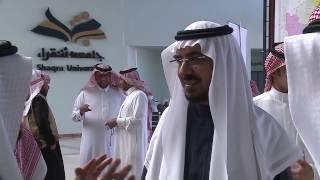جولة معالي مدير الجامعة في المعرض الأول لمشروعات  جامعة شقراء الأكاديمية