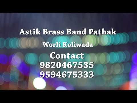 Astik Brass Band Pathak | Contact- 9820467535  |Song : Vedshastra Maji | Movie : Navra Maza Navsacha