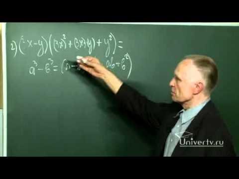 Упражнение 15.4. Алгебра 8 класс Мордкович А.Г.