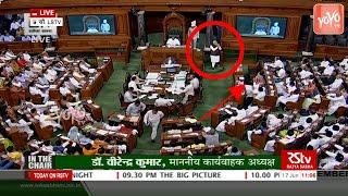 Sonia Gandhi Behavior With PM Narendra Modi in Parliament | Lok Sabha | YOYO TV Channel