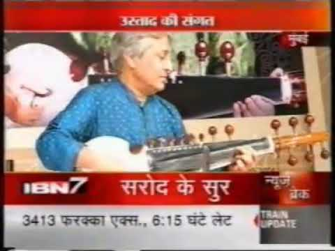 Ustad Amjad Ali Khan At Legends Of India