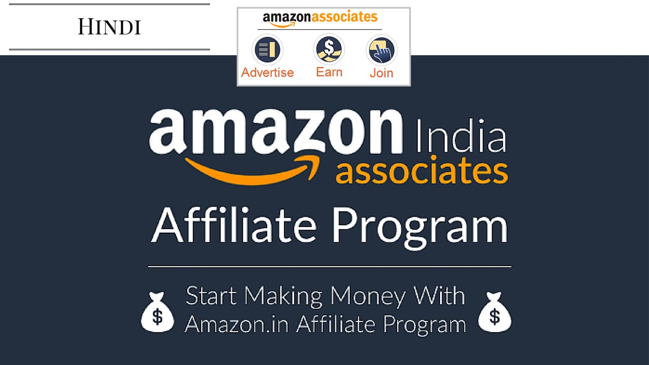 how to make money online with amazon how to earn money from amazon best ways to earn money 7695
