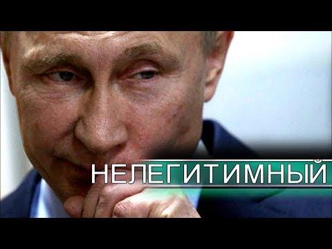 Путин в точке невозврата