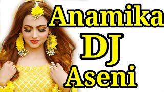 Bangla Gadi Dj Anamika Aseni Mix By Gaurav