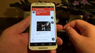 видео Messenger для Андроид