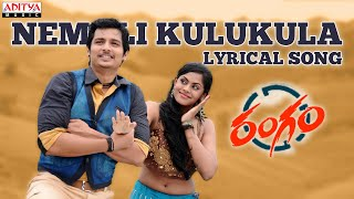 Rangam Full Songs With Lyrics - Nemali Kulukula Song - Jiiva, Karthika, Harris Jayaraj