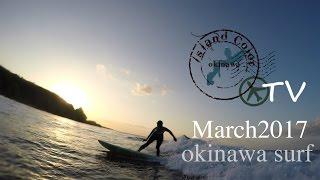 面ツルサンライズ、enjoyファンボード!!okinawasurf,2017,March. thumbnail