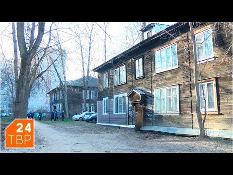 Аварийные дома на Скобянке: надежда на федеральную программу | Новости | ТВР24 | Сергиев Посад