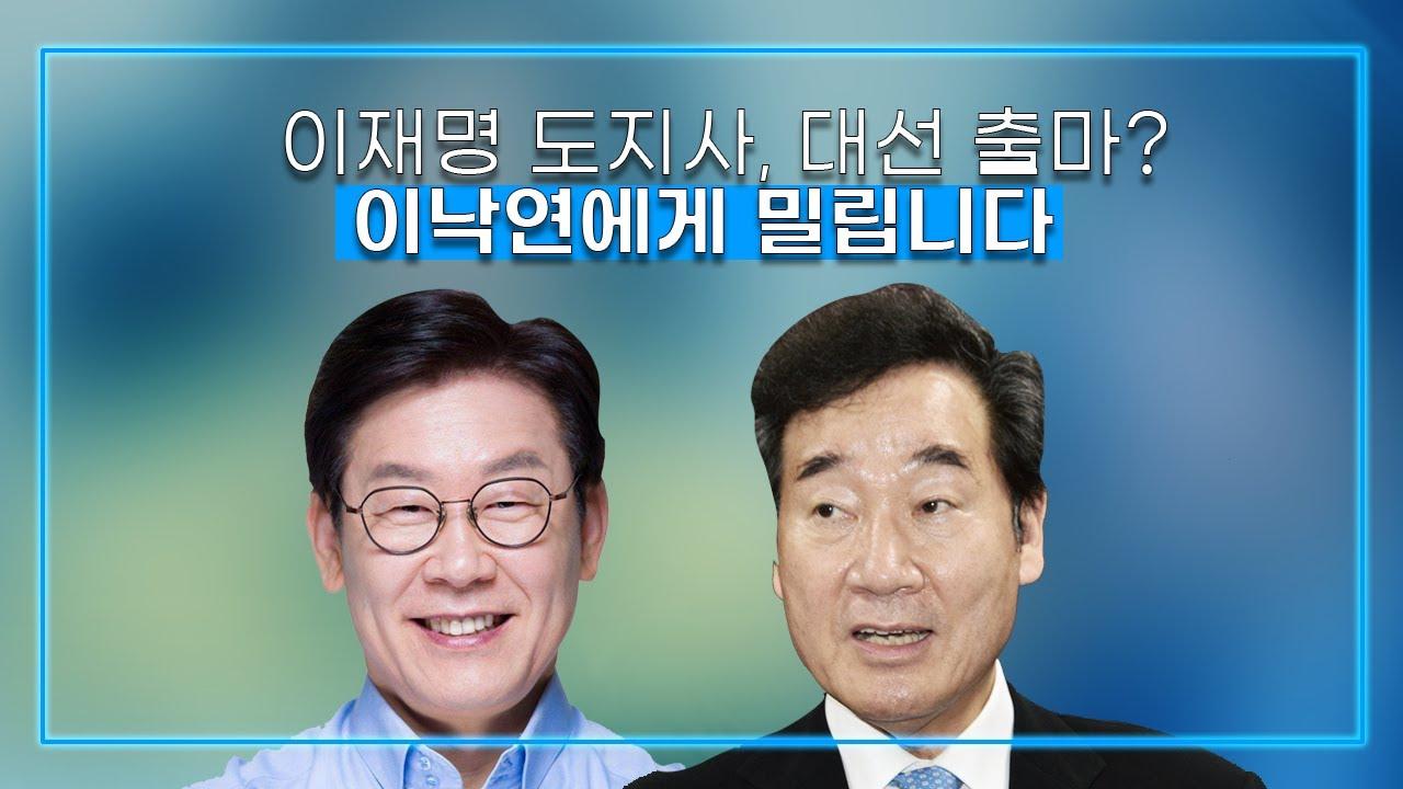 찐무당의 미래공수 지켜봅니다 feat. 홍준표 [청학신당]