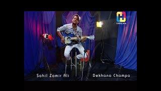 Sahil Zamir Ali l Medley l Champa l Lappan Chappan l Suna Katha l Lajalu l #SMASH