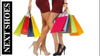 Купить обувь в Харькове - обзор сайта НЕКСТ ШУЗ - польская обувь