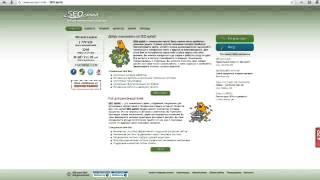 Работа в интернете от 50 до 500 рублей в день Seo Sprint