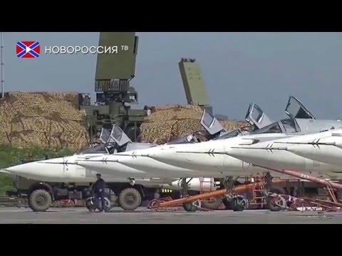 Российские летчики держат в страхе американский флот