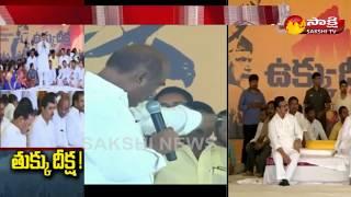 MP JC Controversial Comments On CM Ramesh    సీఎం రమేష్ వల్ల ఉక్కు కాదు కదా తుక్కు కూడా రాదు