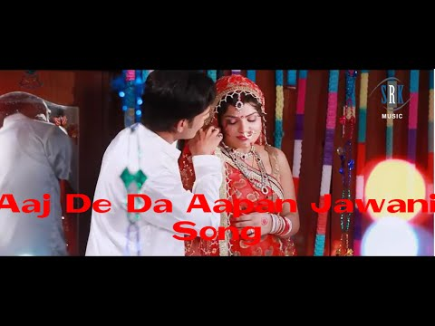 Phoohar Sanima - Aaj De Da Aapan Jawani│Bhojpuri Movie Romantic Song
