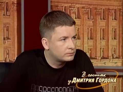 Андрей Данилко. 'В