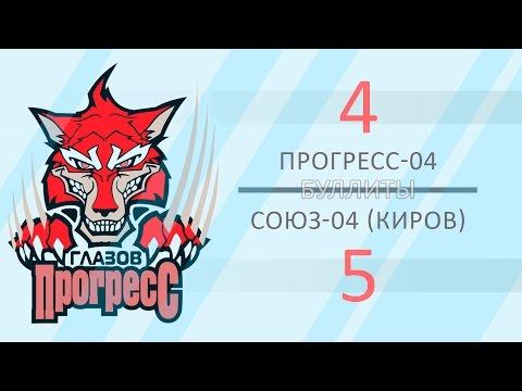 Глазов 4 - 5(Б) Киров (04.11.2016)