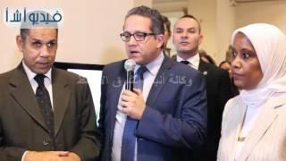 بالفيديو: وزير الاثار فى احتفالية بالمتحف المصرى بمناسبة اليوم العالمي للعصا البيضاء يوم المكفوفين