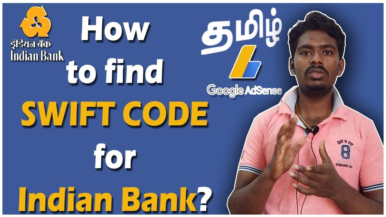how to find out a banks bic code