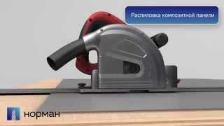 Фрезеровка и раскройка композитных панелей(3D модель Фрезеровки и раскройки композитных панелей., 2014-03-31T11:39:47.000Z)