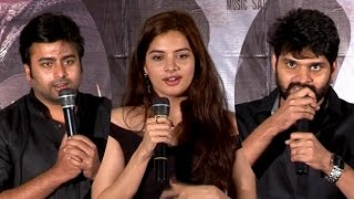Appatlo Okadundevadu is not a regular film : Team | Audio Launch | Nara Rohit | Sri Vishnu