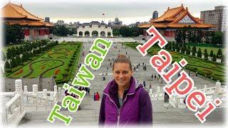 видео Тайбэй - город в Тайване
