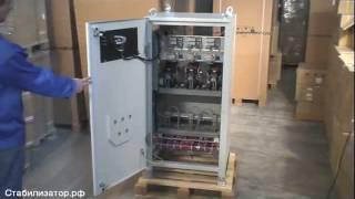 Стабилизатор напряжения Oberon Y45-15 (45 кВА)(, 2011-09-15T12:44:28.000Z)