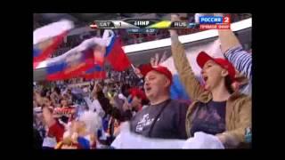 Чемпионат мира по хоккею 2014 Россия- Латвия, видеообзор,(Чемпионат мира по хоккею 2014 Россия- Латвия, видеообзор,голы., 2014-05-18T02:28:08.000Z)