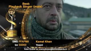 Best Playback Singer Male | Nominations | PTC Punjabi Film Awards 2017 | PTC Punjabi
