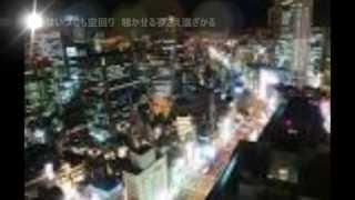 作詞 阿久 悠 作曲 坂田晃一 再 アップしました。