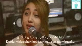 Mauju' Qolbi Najwa Farouk VS Nissa Sabyan