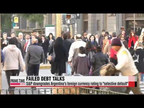 Argentina fails to reach debt agreement; default imminent