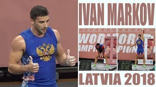 💪 Ivan Markov 🏆 Crazy WORLD RECORDS in kettlebell sport biathlon: 176+225 (Latvia, 2018)
