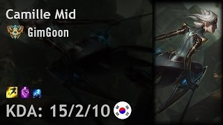 Camille Mid vs Cassiopeia - GimGoon - KR Challenger Patch 6.24