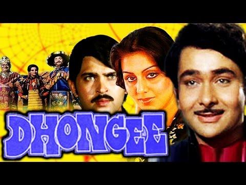 Dhongee (1979) Full Hindi Movie   Randhir Kapoor, Neetu Singh, Rakesh Roshan