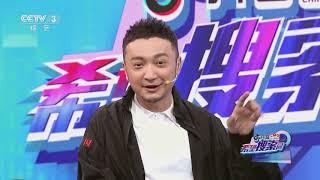 [希望搜索词]保持良好的健身习惯 和王鸥一起拥有健康生活| CCTV综艺
