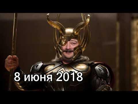 Дмитрий Быков ОДИН,