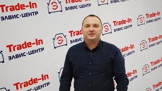 Автосалон Элвис Trade-in центр: Покупка и продажа бу авто с пробегом в Саратове