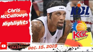 Gambar cover Chris McCullough Anyang KGC vs SK Knights | December 15, 2019