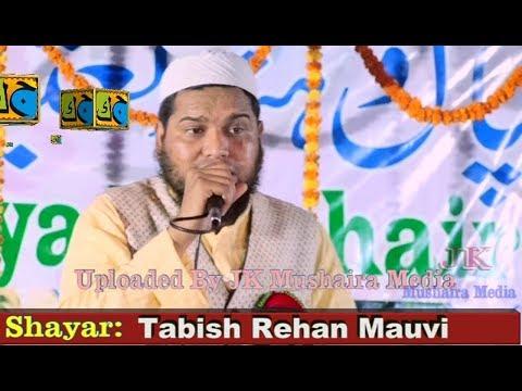 Tabish Rehan All Nepal Hind Natiya Mushaira Bhokraha Sunsari Nepal 2018
