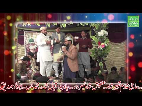 Sharafat Ali Qadri New Kalam 2020 Rubhaiyan