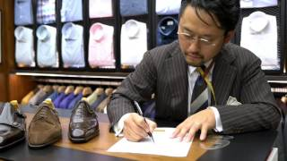 An Introduction to Spigola by Koji Suzuki at The Armoury