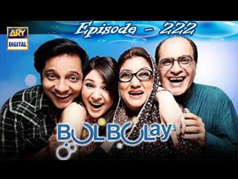 Bulbulay Ep 222 - ARY Digital Drama