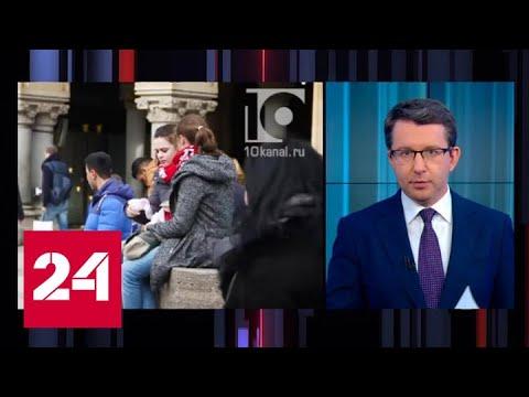 """Выдавать не торопятся: совладельца банка """"Тусар"""" задержали в Мюнхене - Россия 24"""