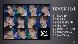 📼[Full Album]📼 X1 엑스원 - Quantum Leap