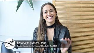 L'Œil du spectacle Interview Nina Attal «Questions chansons» - VS Com (Paris) - 27 avril 2021